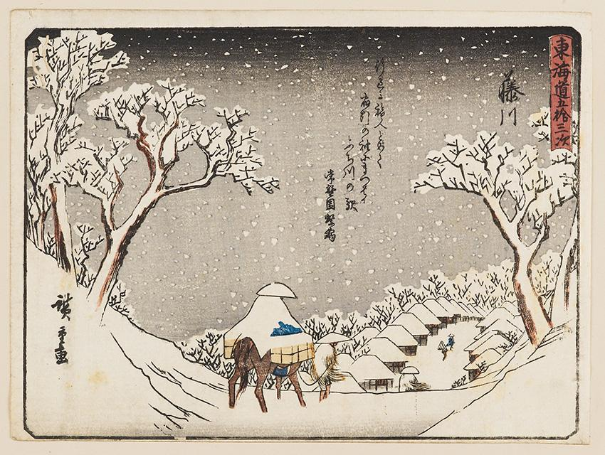 Fujikawa by Utagawa Hiroshige (1797-1858), woodblock print. All images © Ashmolean Museum, University of Oxford