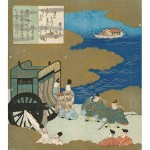 Channel Buoys, Chapter Fourteen from the Tale of Genji, circa 1836-1837, surimono, colour woodblock print with brass, silver and gold embossing, 20.64 x 18.1 cm. Promised Gift of Barbara S. Bowman