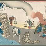 Gochunagon Sadaie by Katsushika Hokusai (Japan, 1760-1849), circa 1835-1836, colour woodblock print, 25.4 x 36.83 cm. Promised Gift of Barbara S. Bowman