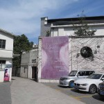 ShanghArt Gallery at Moganshan Lu, currently the main gallery space in Shanghai