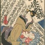 Otsuma and Hachirobei: The Unagidani, Scene of Urami no Samesaya (The vengeful sharkskin scabbard) by Utagawa Kunisada (Toyokuni III) (Japan, 1786–1865), New Edition, Part One, circa early 1830s. Promised gift of Barbara S. Bowman. All photos © 2015 Museum Associates/LACMA