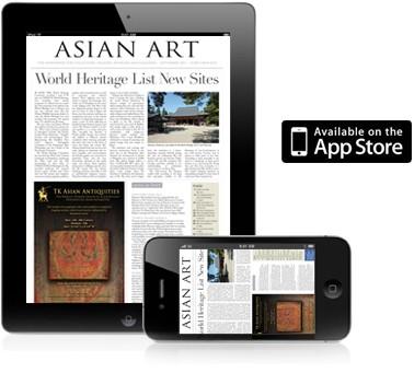 App store banner imageg fandeluxe Image collections