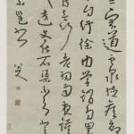 Poem by Geng Wei in cursive script by Bada Shanren (Zhu Da), Qing dynasty, circaa 1699, hanging scroll, ink on paper, 154.8 x 75.1 cm