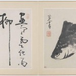 Album of Flowers, Birds, Insects and Fish by Bada Shanren (Zhu Da), calligrapher: Fayi (late 17th century), Qing dynasty, 1688-89, album (11 leaves), ink on paper, (each leaf) 25.5 X 23 cm