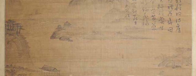 Scholarly Gathering by unidentified artist, inscription by Yun Anseong (1542-1615), Korean, Choson dynasty (1392-1897), 1586, hanging scroll, ink on paper. Purchase, Richard Lane Collection, 2003