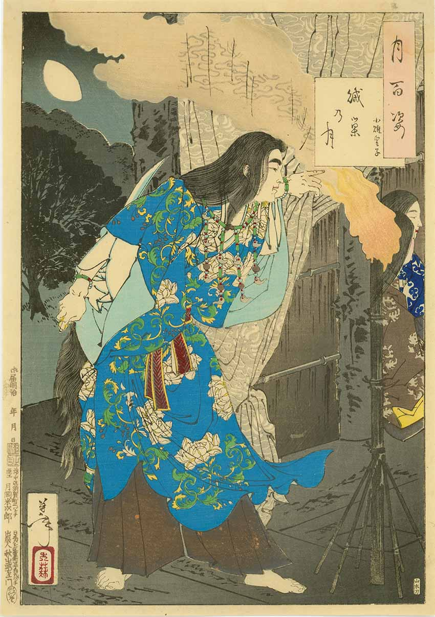 Moon of the Enemy's Lair, no 42 from the series One Hundred Aspects of the Moon,1886, by Tsukioka Yoshitoshi (1839-1892), woodblock print, Allen Memorial Museum, gift of Sarah G Epstein