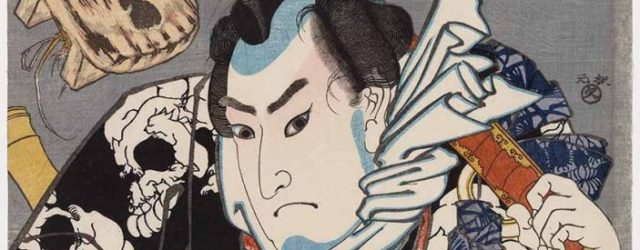 Nozarashi Gosuke, from the series Men of Ready Money with True Labels Attached, Kuniyoshi Fashion, about 1845, Utagawa Kuniyoshi
