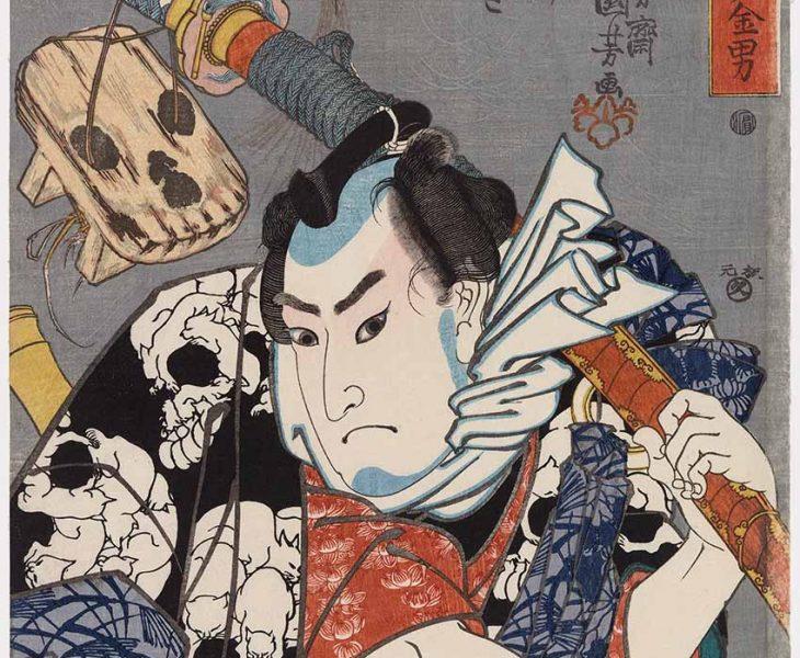 Kuniyoshi vs Kunisada