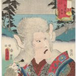Shirasuka (Actor Onoe Kikugoro III as) a Cat Monster, from the series Fifty-three Stations of the Tokaido Road,1852, Utagawa Kunisada