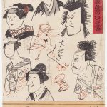 Actor Caricatures, from the series Scribbles on a Storehouse Wall, about 1848, Utagawa Kuniyoshi