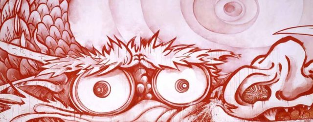 "Dragon in Clouds—Red Mutation: The version I painted myself in annoyance after Professor Nobuo Tsuji told me, ""Why don't you paint something yourself for once?"", 2010, Takashi Murakami, Acrylic on canvas, 3670 x 18000 mm, © 2010 Takashi Murakami/Kaikai Kiki Co., Ltd. All Rights Reserved. Courtesy Museum of Fine Arts, Boston"