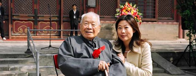 Grace Wu Bruce with Wang Shixiang in China