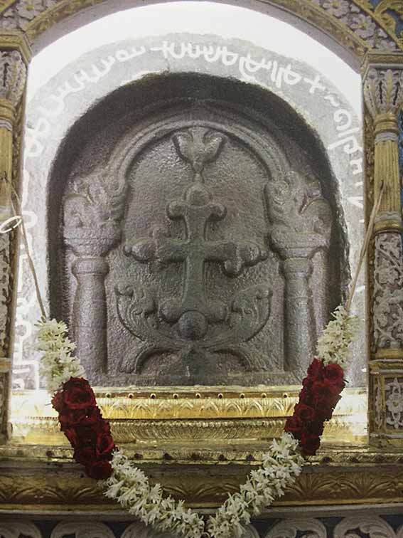 The Mar Thoma cross above the altar discovered by the Portuguese in the ruins of a church in 1547, Santhome, Mylapore, Tamil Nadu
