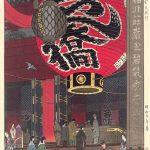 The Great lantern of Kannondo, Asakusa (1934) by Kasamatsu Shiro (1898-1991), woodblock print, 39 x 26.2 cm, Collection Elise Wessels – Nihon no hanga, Amsterdam