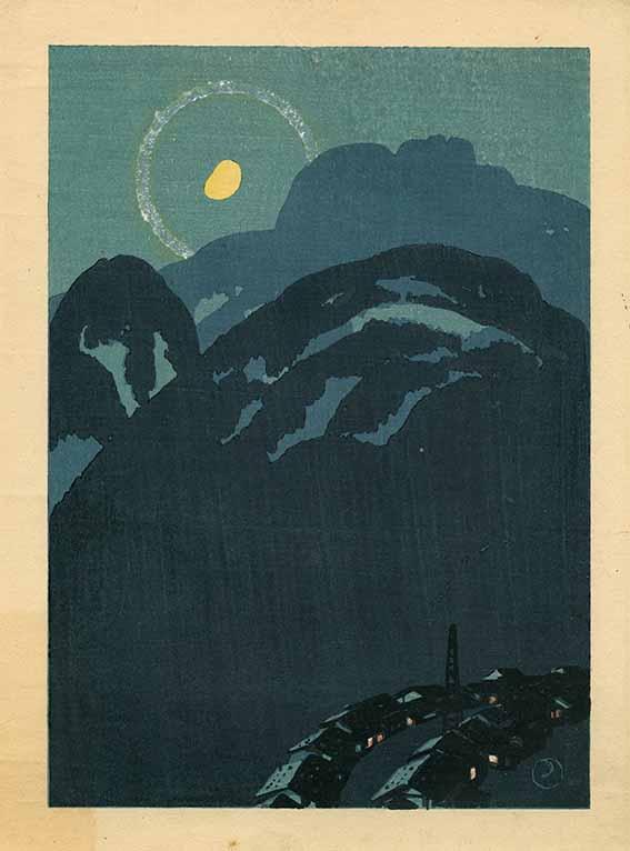 Autumn in Kiso (1916) by Kawabata Ryushi (1885-1966), 34.3 x 25.7 cm