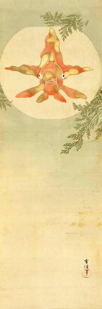 The Goldfish Bowl (1905-15) by Kamisaka Sekka, hanging scroll, ink and colours on silk, Hosomi Museum, Kyoto