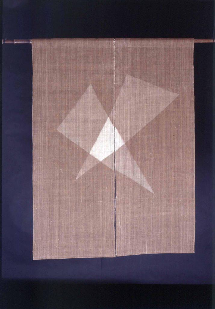 Textile (noren) by Sachio Yoshioka in Kyoto