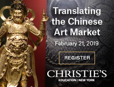 https://www.christies.edu