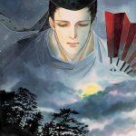 Fleeting Dreams, The Death of Genji by Yamato Waki (b 1948), manga, Showa period (1926-1989), Heisei period (1989-present), 1980-93. Matted paintings, ink and colour on paper, Asaki yume mishi. Copyright: Yamato Waki/Kodansha Ltd