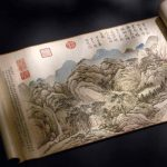 Ten Auspicious Landscapes of Taishan by Qian Weicheng, ink and colour on paper, handscroll 33.7 x 458 cm, est HK$50-70 million, Sotheby's 3 April