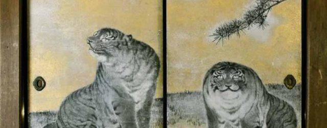 TIGERS by Maruyama Okyo, 1787, sliding door panels, ink and gold leaf on paper, from the Chief Priest's quarters and rooms of the Kotohira' guest house