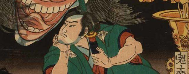 Takagi Umanosuke Kneeling by Huge Head (1866) by Tsukioka Yoshitoshi, colour woodcut, sheet (chuban tate-e), about 9 3/4 x 7 inches. Gift of Sidney A Tannenbaum, 1978. All images courtesy of Philadelphia Museum of Art, 2018