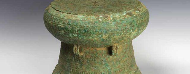 Drum, bronze, 23 x 28 cm,1st century BC, Dong Son Culture, Vietnam