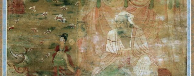 ZHANG DAQIAN AS A FORGER: WUGOUCHENG BODHISATTVA, early 1950s forgery; dated AD 590. Zhang Daqian, ink and colours on silk, 113.4 x 98.3 cm. Museum of Fine Arts, Boston. Keith McLeod Fund