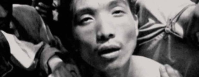 LINGCHI - ECHOES OF A HISTORICAL PHOTOGRAPH (2002) super 16mm transferred to DVD, projections, black and white, sound 21 minutes 04 seconds, loop.