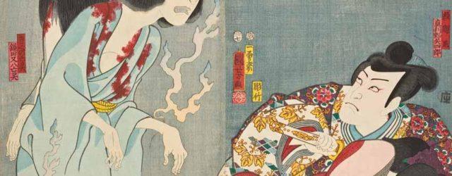 KUNIYOSHI Characters from the play Matsutaka temari fujitsuroku, 1855, Utagawa Kuniyoshi, woodblock print.