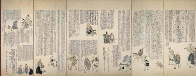 THE NARROW ROAD TO THE DEEP NORTH (1779), screen, 139.3 x 350 cm. Owned by Hasegawa Collection, Yamagata Museum of Art