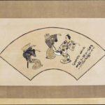 BON ODORI DANCER, year unknown, 20.4 x 54.6 cm