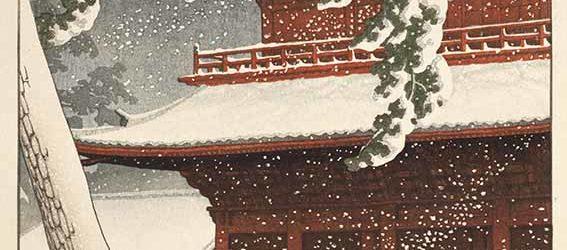 Zojo-ji Temple in Shiba (Shiba Zojoji) (1925) by Kawase Hasui, series: Twenty Views of Tokyo (Tokyo nijukei) (Taisho 14 nen)