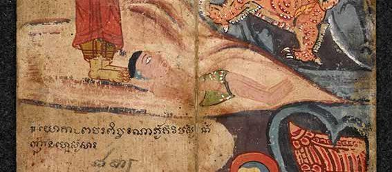 Manuscript fragment, part of a rare Yogavacara meditation manual found in the Theravada tradition, 18th century © British Library Board