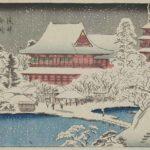 Kinryuzan Temple at Asakusa in Snow (Asakusa Kinryūzan setchu (circa 1848-49) by Utagawa Hiroshige, from the series Famous Places in Edo (Edo meisho), colour woodblock print (nishikie), oban, 250 x 368 mm, Museum of Fine Arts, BostonGift of L. Aaron Lebowich (49.622)