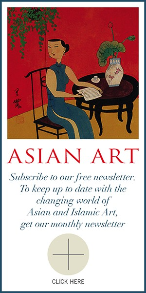 Asian art subscribe to our free newsletter