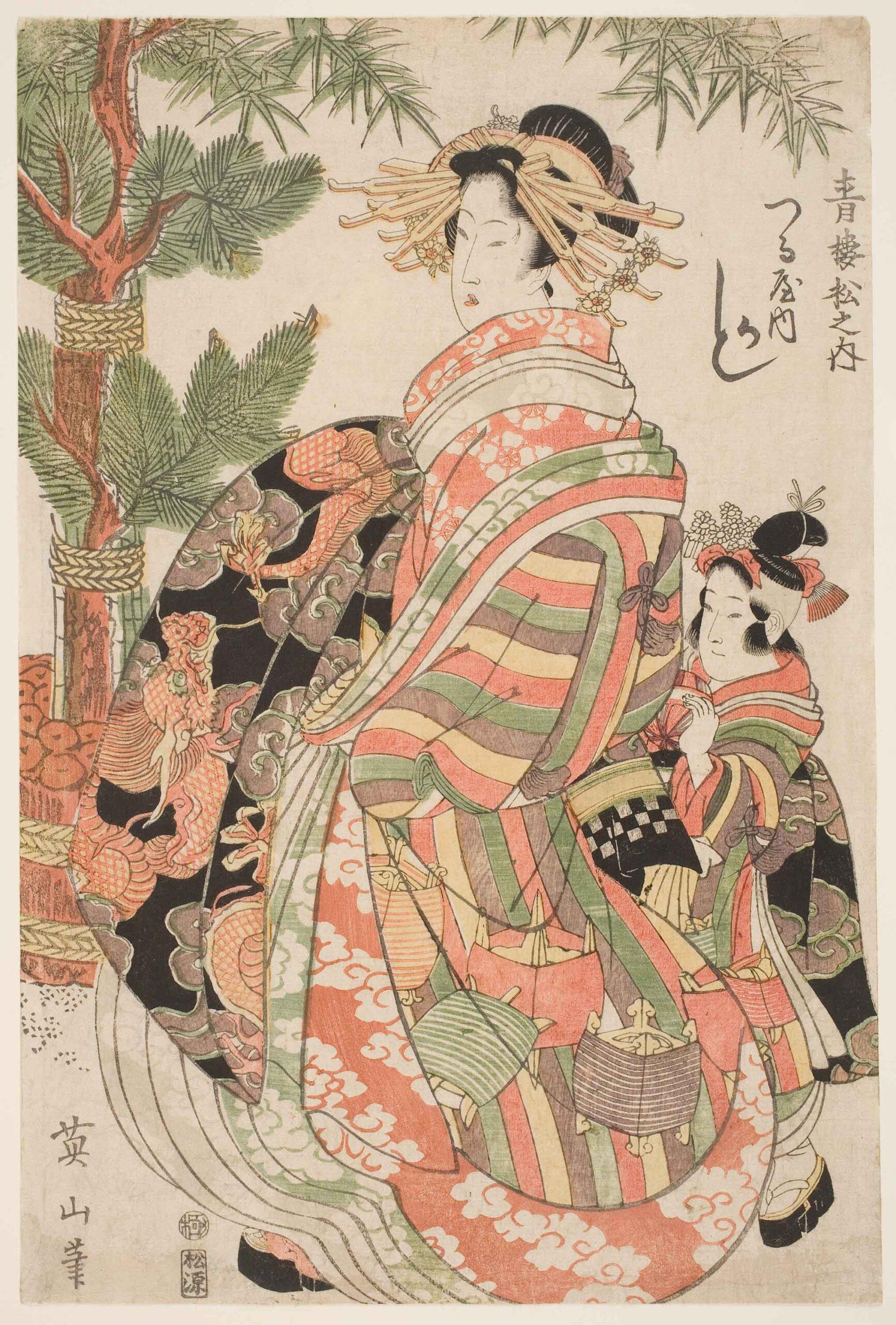 Kashiku-of-the-Tsuruya