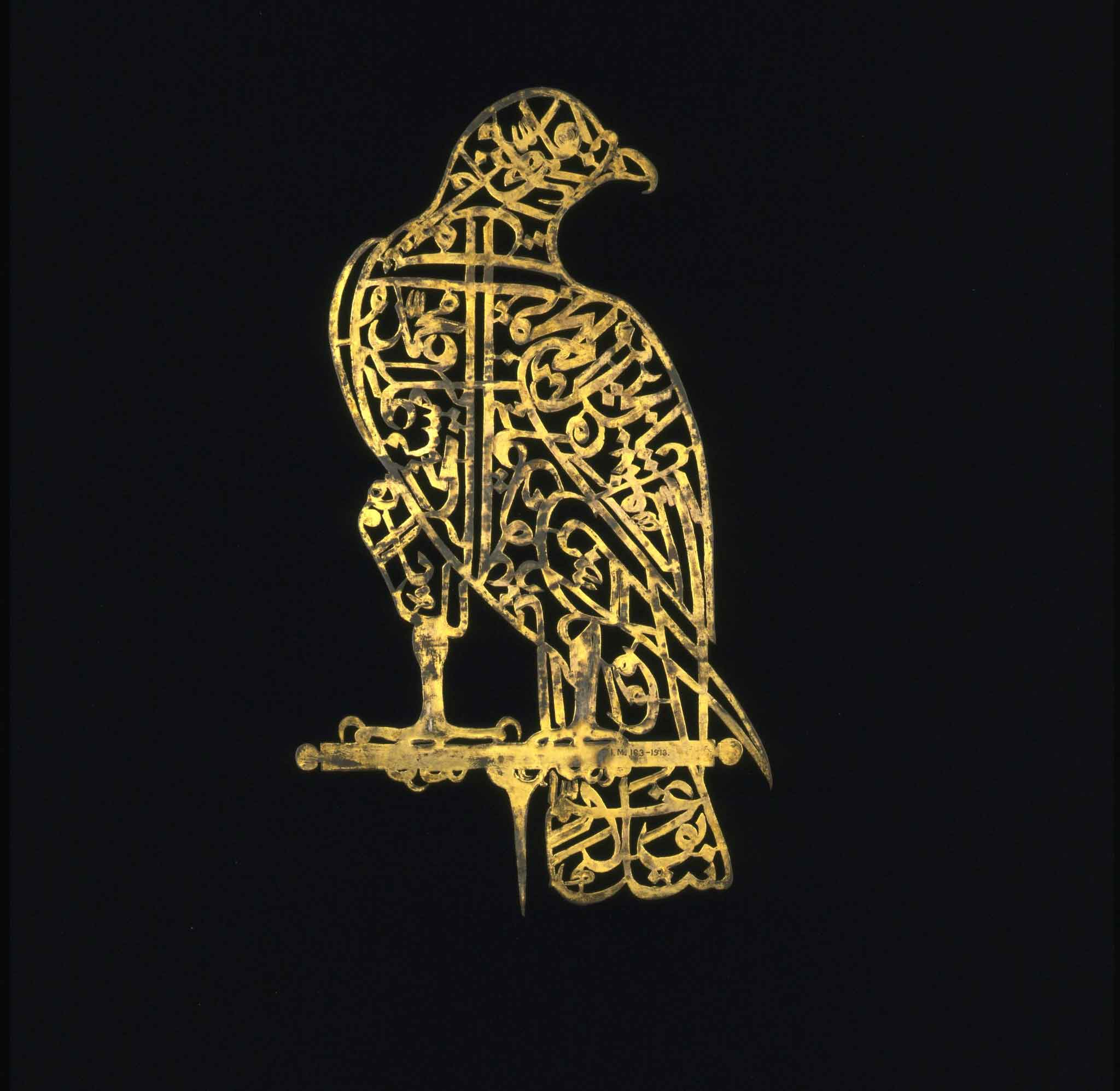 calligraphic standard from India